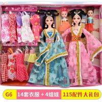 中国风古装芭比娃娃套装 克时芭比中国古装换装洋娃娃套装大礼盒民族古代仙女公主衣服饰