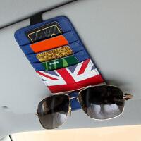 汽车遮阳板多功能收纳夹车载眼镜夹车用证件卡包票据夹车内饰品