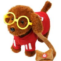 儿童电动毛绒玩具狗狗会唱歌会叫电子机器狗仿真泰迪女孩走路小狗 红色 泰迪纤绳狗