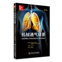 【旧书二手书9成新】 机械通气精要(翻译版)9787117227520 人民卫生出版社