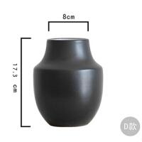 陶瓷创意装饰品艺术家居客厅简约花瓶富贵竹台面干花个性橱窗摆件