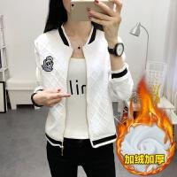 短外套女秋冬开衫棒球服休闲百搭加绒加厚韩版女学生小夹克衫