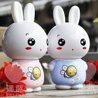 遥蓝V1美美兔儿童早教机可充电下载宝宝故事机mp3婴儿0-3-6周岁