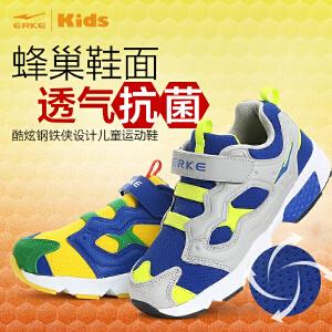 【全场!每满100减50】鸿星尔克童鞋儿童运动鞋男童鞋女童鞋儿童鞋童鞋男童 青少年休闲鞋男鞋子