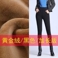 加长裤子高个子30-40岁50妈妈高腰冬天小脚打底裤女外穿加绒裤子 黑色- 黄金绒--加长版 4XL 160-180斤