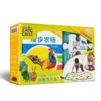 pi kids 皮克童书・艾瑞・卡尔益智游戏盒