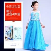 冰雪奇缘儿童爱沙艾莎女王的裙子秋冬季女童连衣裙公主裙