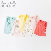 戴维贝拉女童2021夏季新款T恤纯棉儿童背心外穿婴儿无袖宝宝童装