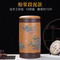原矿紫砂茶缸大码普洱茶罐直筒装茶饼罐储茶罐大号茶桶茶具