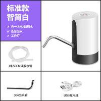 自动吸水器充电式 充电式桶装水抽水机压水器自动矿泉水按压器抽水器小型智能纯净水