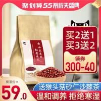 修正红豆薏米芡实赤小豆薏仁祛�袢タ嘬�衿�大麦养生茶叶花茶组合