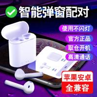 无线蓝牙耳机双耳迷你适用于华为vivo小米oppo苹果安卓手机通用