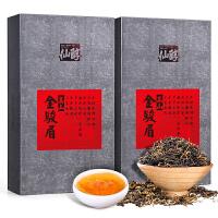 金骏眉茶叶红茶浓香型武夷山小包礼盒装
