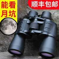 普徕双筒望远镜高倍高清夜视演唱会望眼镜人体儿童户外专业一万米