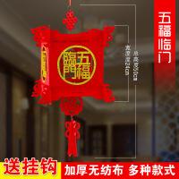 新年装饰用品过年拉花喜庆年货室内创意场景布置猪年春节挂饰挂件