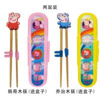 宝宝女幼儿童快训练学习筷子专用小朋友男孩辅助实木防滑二段2岁6