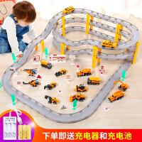 儿童玩具电动轨道车赛车跑道益智智力动脑汽车小火车男孩