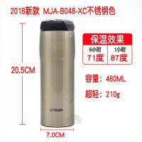 tiger虎牌日本原装进口保温杯便携简约男士高档480ml随手MJA-B048