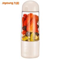 九阳 Joyoung 榨汁机便携式网红充电迷你无线果汁机料理机随行杯生节日礼物L3-LJ150(粉)