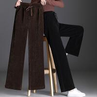 灯芯绒阔腿裤女2020年新款高腰秋冬垂感条绒女裤直筒长裤