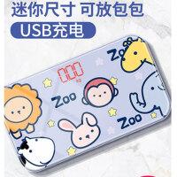 QIE/企�Z 迷你�w重秤QIE-812家用小型人�w�Q重�子秤精�时�y式女生宿舍小巧充�款 USB充� �Q重360斤