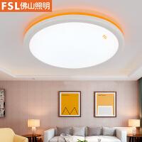 FSL佛山照明卧室灯简约现代led吸顶灯圆形创意温馨浪漫大气婚房灯