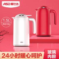 �凼诉_玻璃保���-家用�崴��嘏��亻_水大容量�W生宿舍暖瓶暖水瓶1.5L