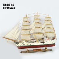 索兰德号帆船摆件 纯手工制作 家居饰品 仿真帆船模型