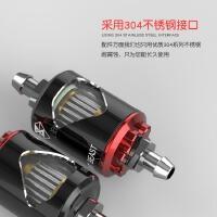 汽油过滤器改装摩托车配件跑车踏板车磁铁滤芯灵兽滤清器