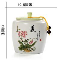 陶瓷茶叶罐哑光描金茶叶罐大号半斤装青瓷密封灌防潮储物罐
