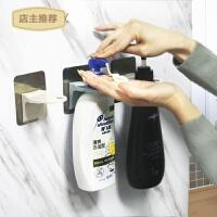 免打孔卫生间浴室放洗发水沐浴露的架子洗手液洗洁精挂架置物架SN0623