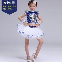 儿童演出服蓬蓬裙男女童亮片舞蹈表演服幼儿爵士舞服装舞蹈服 女款1号 110cm