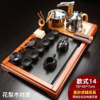 茶具套装整套功夫实木茶盘全自动茶道陶瓷茶杯家用简约喝茶台 39件
