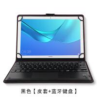 华为C5平板蓝牙键盘皮套10.1英寸BZT-W09/AL0/AL10电脑无线键盘C5-10学生平板P