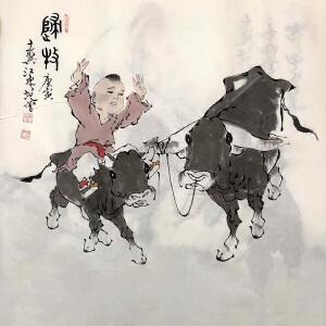 北京大学中国画画法研究院院长,当代书画巨匠范曾四尺斗方(归来)88