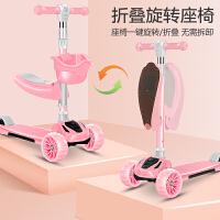 滑板车儿童3-6-12岁三合一可坐男女小孩1宝宝溜溜车
