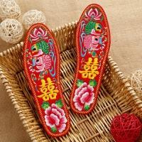十字绣鞋垫棉绣花十字绣鞋垫印花针孔十字绣鞋垫防臭