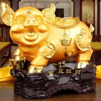 招财猪摆件金猪风水大号家居装饰品摆件开业礼物猪十二生肖工艺品