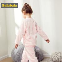 儿童睡衣秋冬季加厚长袖法兰绒女孩家居服套装