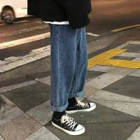 秋冬季高腰加绒牛仔裤女学生韩版宽松阔腿显瘦加厚保暖直筒裤 M 【95-105斤】