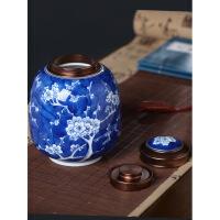 景德镇陶瓷茶叶罐青花陶瓷小号茶叶罐梅花茶仓金属双层气密密封罐 图片色