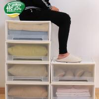 傲家 收纳箱抽屉式塑料储物箱整理箱衣服物家用宿舍袜子内衣内裤收纳盒