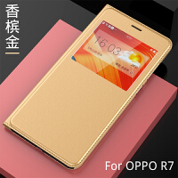 oppo r7plus手机壳r7保护套r7s翻盖智能休眠皮套全包防摔新款男女