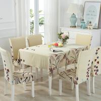 桌布布艺餐桌布椅套椅垫套装椅子套罩台布茶几长方形欧式现代简约 6椅套+