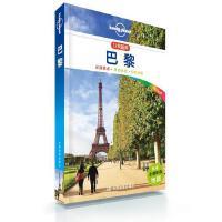 LP 巴黎 Lonely Planet 口袋指南系列 凯旋门 香榭丽舍大道 埃菲尔铁塔 荣军院 卢浮宫 杜伊勒里 歌剧