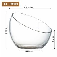 水果沙拉碗玻璃斜口火锅调料碗创意欧式果碗豆捞碗凉菜碗麻酱碗 B1款 1800ml