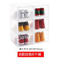aj球鞋收纳盒侧开磁吸翻盖塑料透明高帮篮球鞋盒收藏展示组合鞋柜