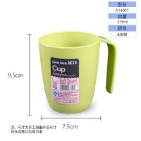 【教师节礼物】茶花 漱口杯 塑料家用简约牙刷杯牙缸杯子儿童杯套装防摔牙杯刷牙杯