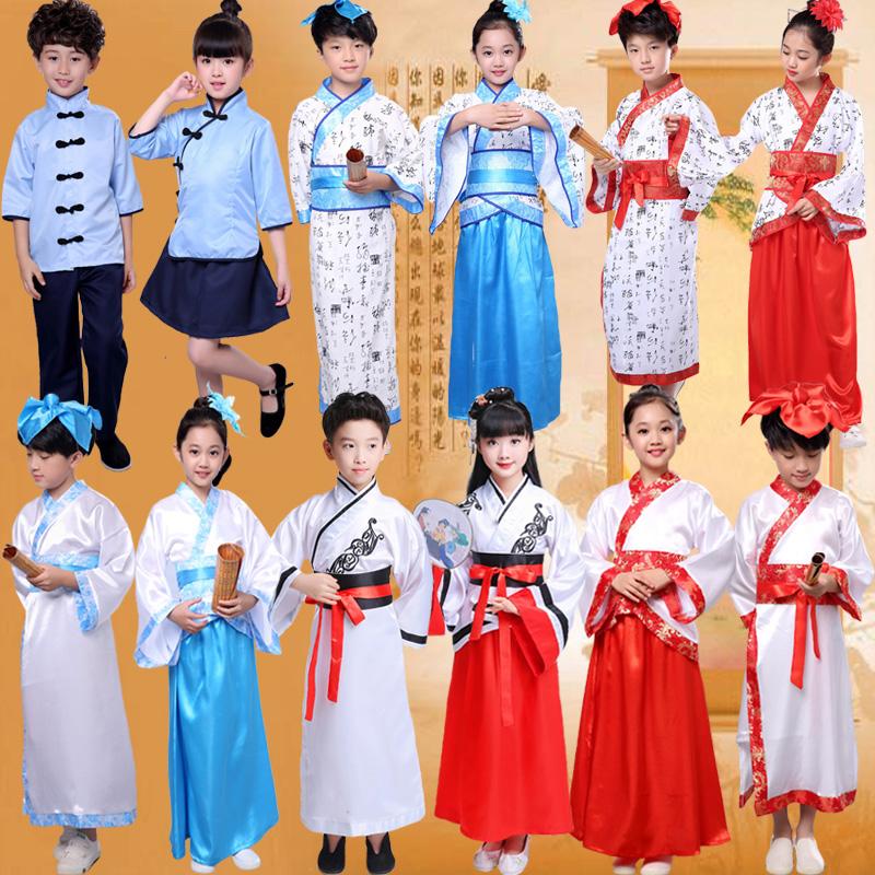 少儿团体古诗朗诵国学服装古筝表演服汉服舞蹈演出服民族服装