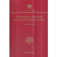 THE ECONOMIC PRINCIPLES OF CONFUCIUS AND HIS SCHOOL(120年纪念版